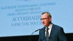 Владислав Шапша принял участие в торжественном мероприятии в честь Дня юриста