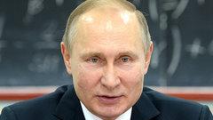 Встреча Путина, Эрдогана и Роухани состоится в начале апреля