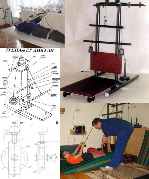Тренажёр Дикуля для лечебной гимнастики